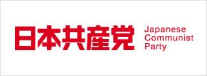 Japan Communist Party Chita